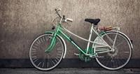bike leaning against wall